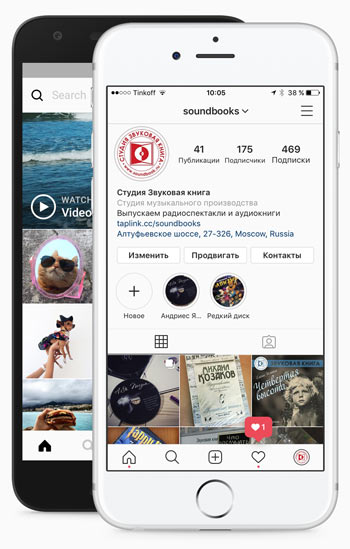 Instagram Soundbook