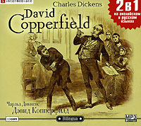 David Copperfield / Дэвид Копперфилд