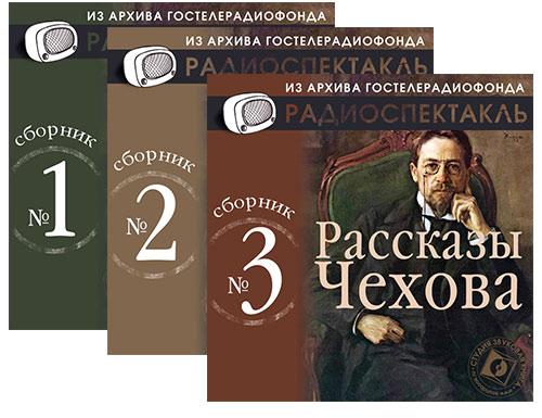 Рассказы Чехова в приложении Soundbook для iPhone